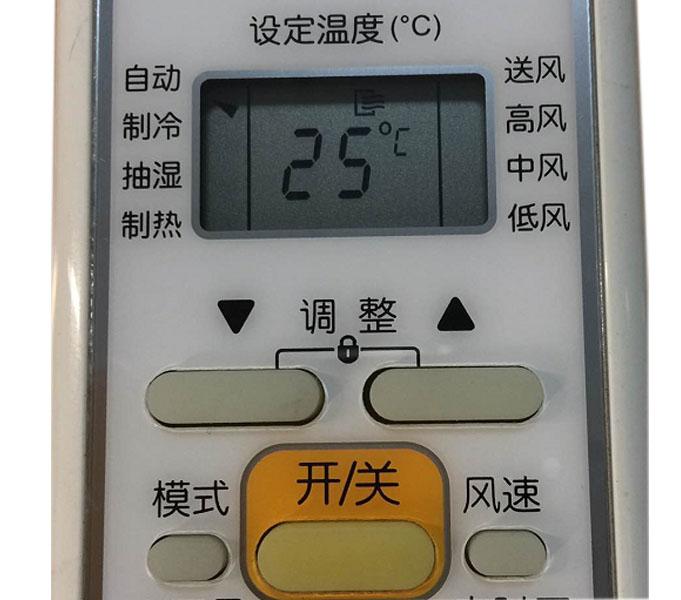 LCD液晶屏价格