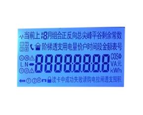 STN/FSTN---Electric Meter